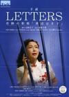 Letter2_2